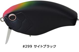 299.jpg