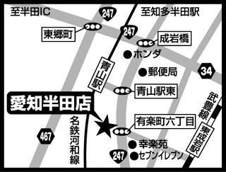 4541_map.jpg