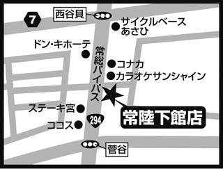 TBhitachi_map.jpg
