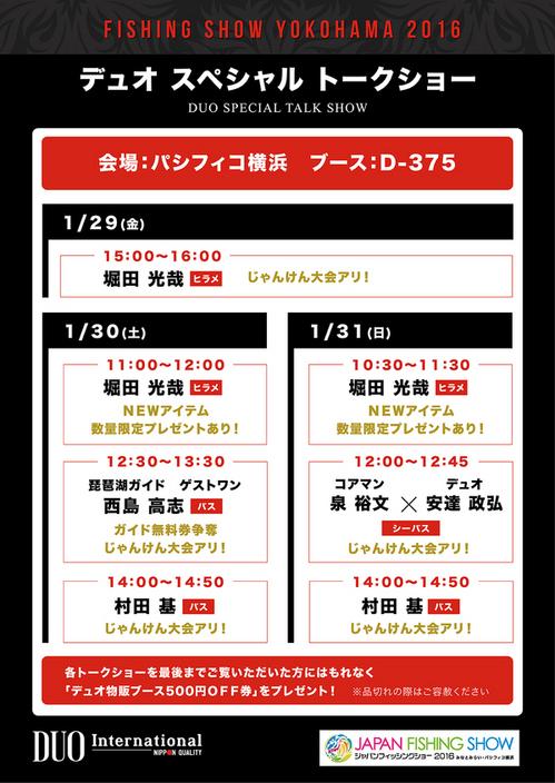 yokohama_web-thumb-autox844-11844.jpg