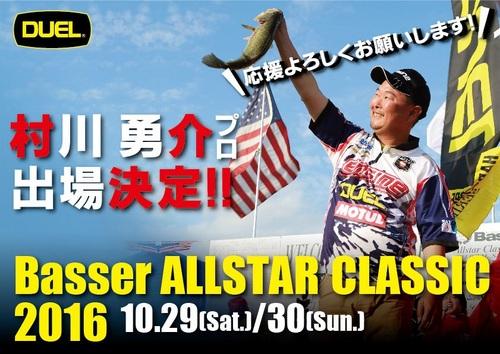 poster_largeゆうすけ.jpg