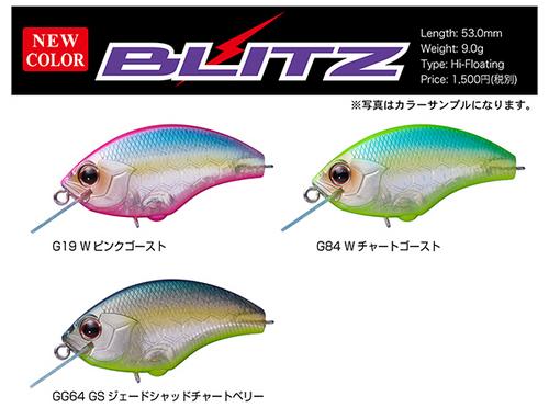 blitz_600-1.jpg