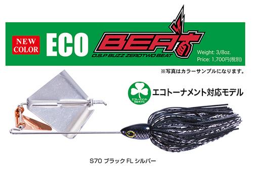 eco02_600.jpg