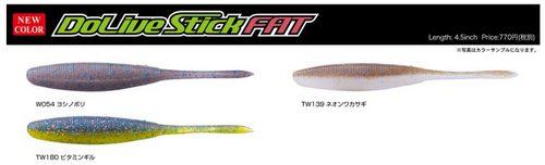 fat-768x234.jpg