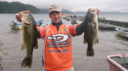 bass26.jpg