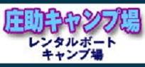 showbana_syosuke2.jpg